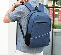 Рюкзак синий городской 3в1 легкий комплект водонепроницаемый набор 35.98С