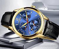 Мужские классические часы Carnival Kinetic 1986 Gold