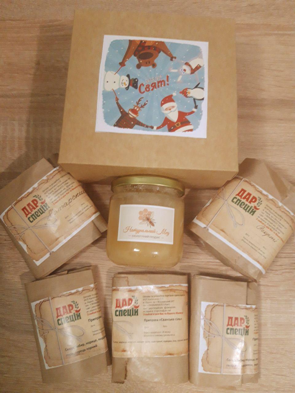 Spice Box (середній квадрат) з сухофруктами