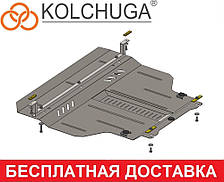 Защита двигателя Chery A-13 (c 2010--) объем-1,5