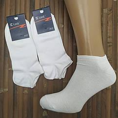 Мужские носки демисезонные  Класи 7В-07с Черкассы Украина 25-27р белые НМД-0510476