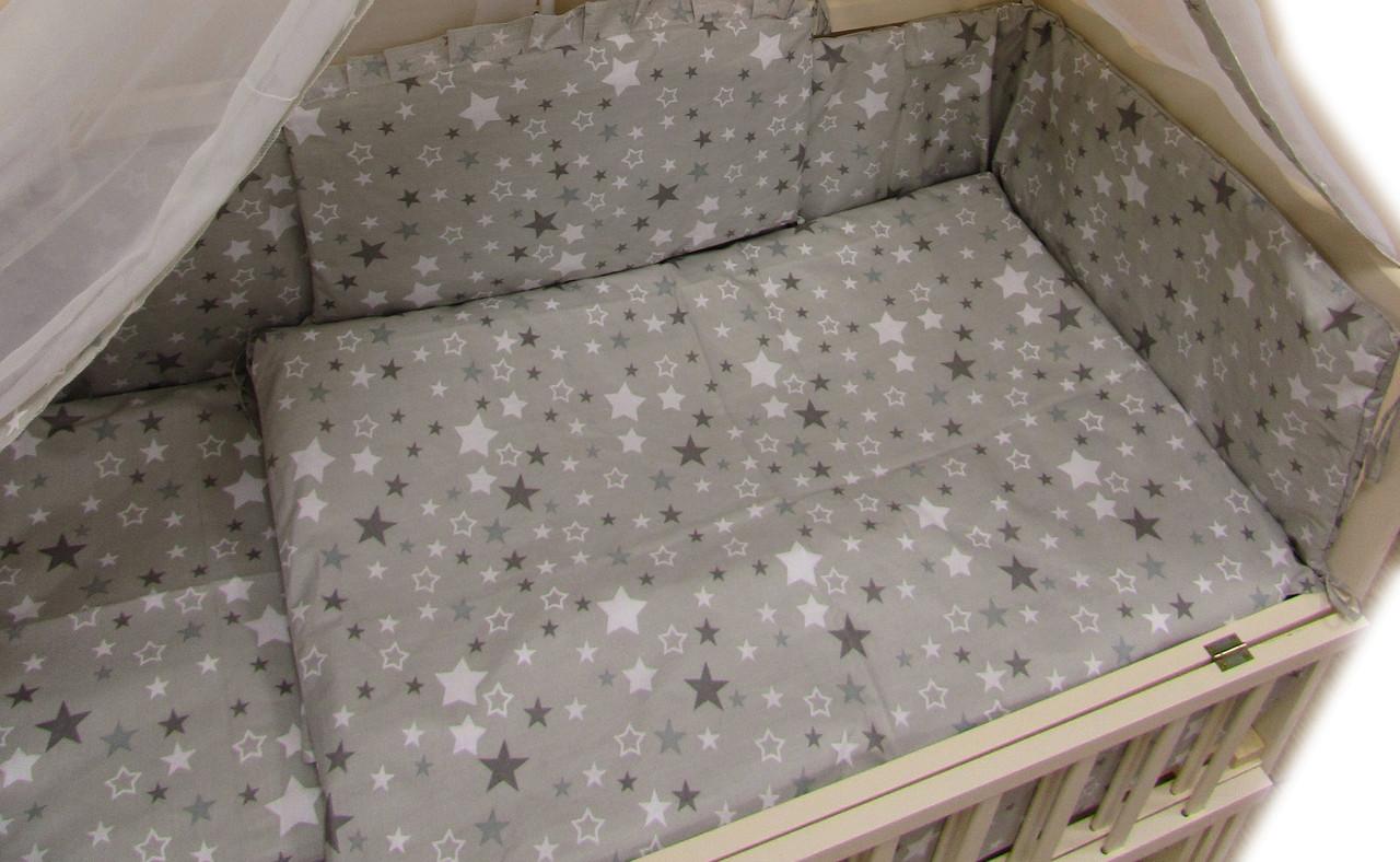 """Акция! Постельный комплект в кроватку 3 ед. """"Серый звезды"""". Standart"""