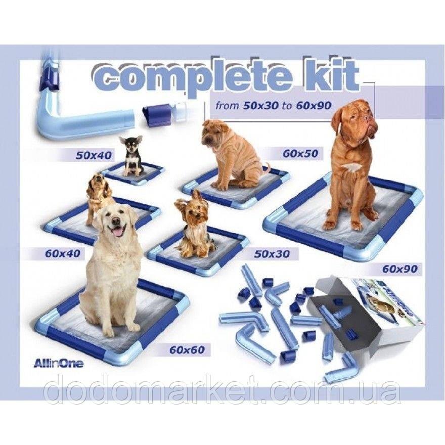 Модульный держатель для пеленок туалет для собак и щенков Италия