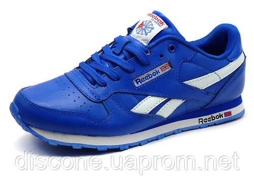 Кроссовки Reebok Classic Jogger мужские, кожаные, синие