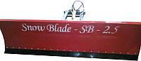 Усиленный отвал снегоуборочный Т-40 (Snow Blade - SB - 2,5)
