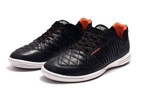 Футзалки Nike Lunar Gato II IC black/orange