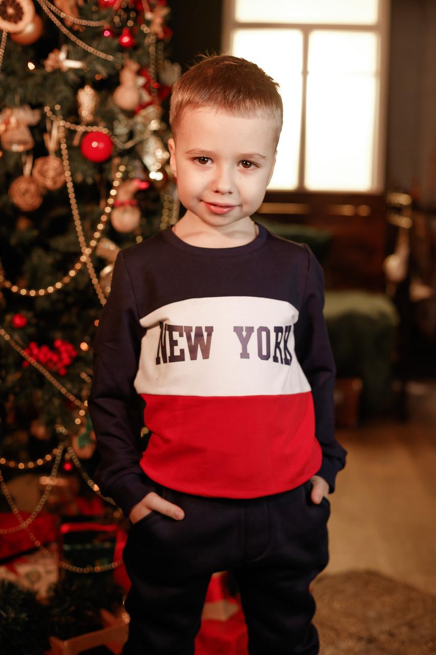 "Толстовка для мальчика с "" New York"""