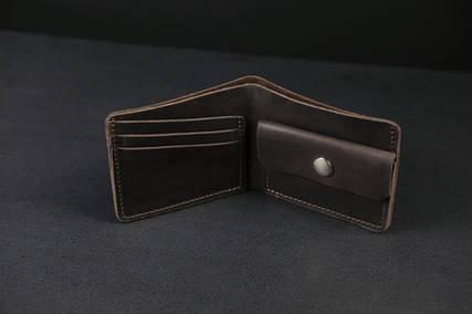 Класичне портмоне з монетницею