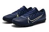Сороконожки Nike Mercurial Vapor XIII Pro Neymar TF dream speed blue, фото 5