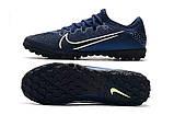 Сороконожки Nike Mercurial Vapor XIII Pro Neymar TF dream speed blue, фото 4