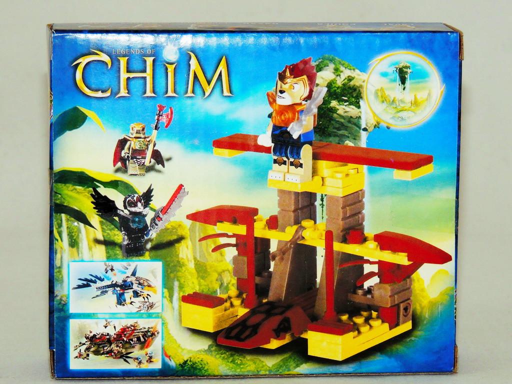 """Конструктор 7035 """"CHIM"""""""