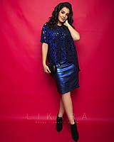 Женское,вечернее платье  большого размера,ткань эко-кожа стрейч, люрекс, р-ры 50,52,54,56 (914)синий