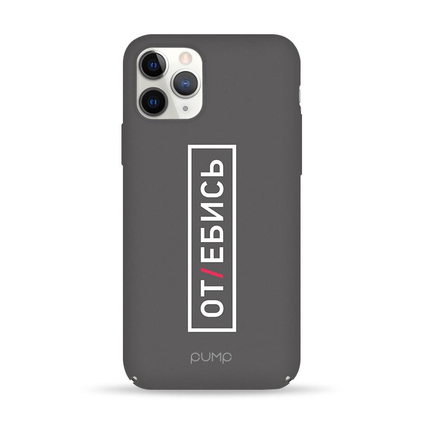 Pump Tender Touch Case чехол для iPhone 11 Pro Otebis