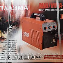 Сварочный полуавтомат Плазма MIG/MMA-340, фото 2