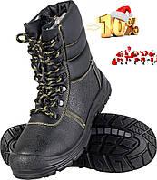 Зимние берцы кожаные без металевого носка BRYES-TWO-OB товар сертифицирован