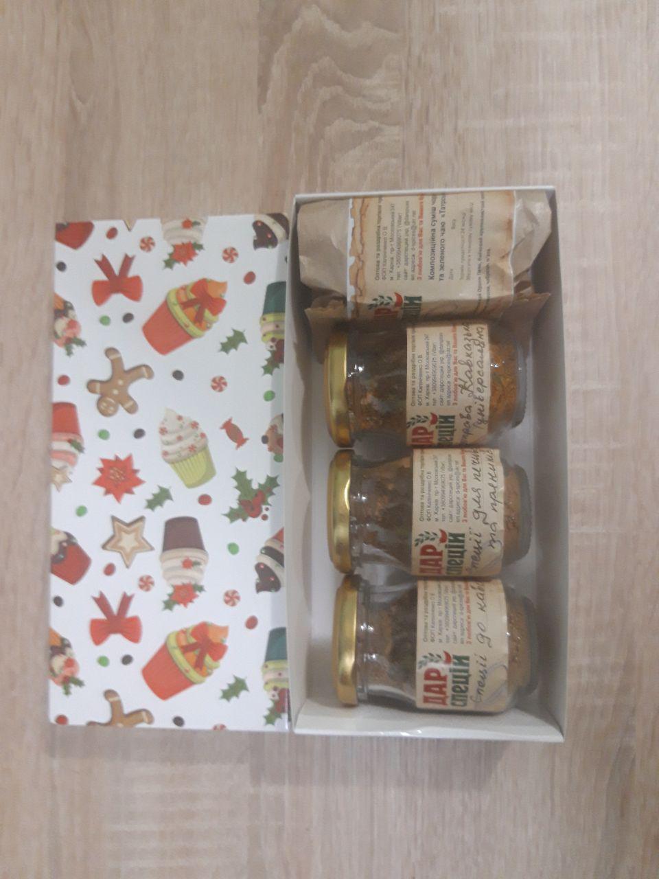 Spice Box (маленький прямокутник)