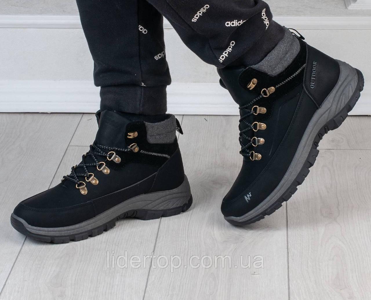 Ботинки Сапоги Зимние Мужские  Horoso 40-45 р