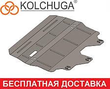 Защита двигателя Skoda Fabia (c 2014 --) объем-1,0