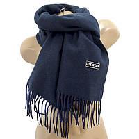 Женский кашемировый шарф LuxWear S128 Темно-синий