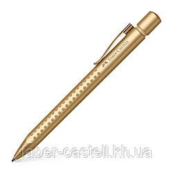 Ручка шариковая автоматическая Faber-Castell Grip Edition, корпус золотой металлик, толщина XB, 144171