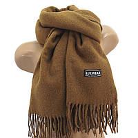 Женский кашемировый шарф LuxWear S128 Коричневый