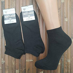 Носки женские короткие демисезонные Житомир СТИЛЬ 23-25 чёрные НЖД-021403