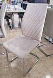Мягкий стул S-118 капучино вельвет (бесплатная доставка), фото 9