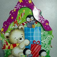 Новогодние коробки для конфет (700грам) 006