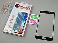 Защитное стекло 5D для Meizu M3 note черное