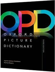 Oxford Picture Dictionary / Иллюстрированный словарь / Jayme Adelson-Goldstein / Oxford