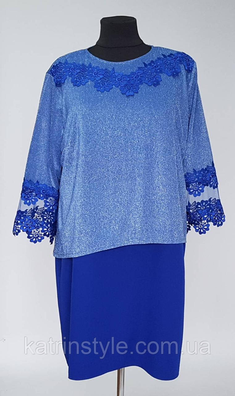 Женское нарядное платье большого размера с накидкой