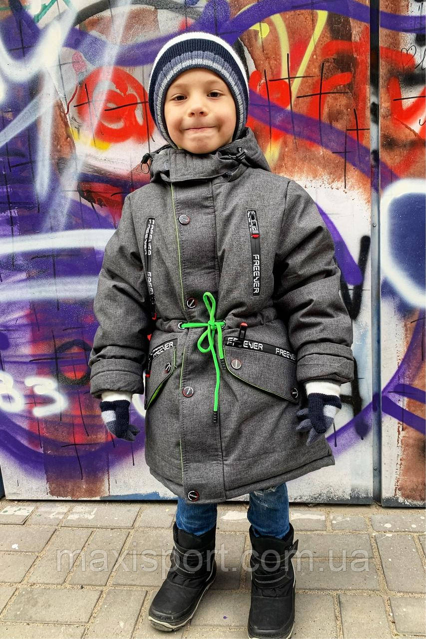Парка детская Freever (4204) серая с зеленым, 146
