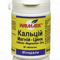 Кальций Магний Цинк (100табл.,Валмарк,Чехия)