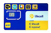 Безлимитный интернет от Lifecell, 299 грн./мес.