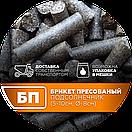 Топливные брикеты оптом в Николаеве, цена договорная, фото 3