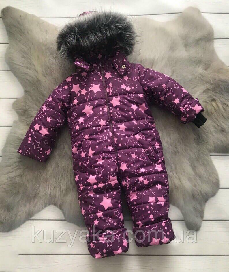 Детский зимний комбинезон человечек на 1-4 года