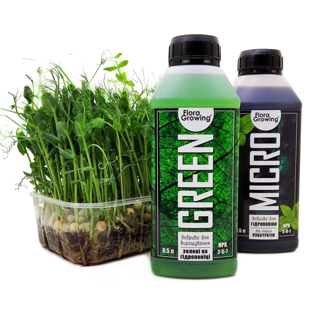 2 х 500 мл Green Kit набор удобрений для выращивания микрозелени