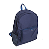 Рюкзак (синий), фото 4