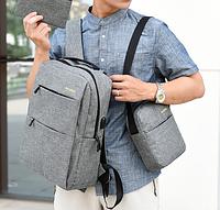 Городской рюкзак серый 3в1 Легкий удобный рюкзак. 35.99