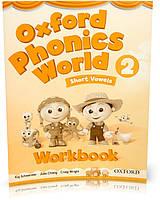 Oxford Phonics World 2, Workbook / Тетрадь к учебнику английского языка
