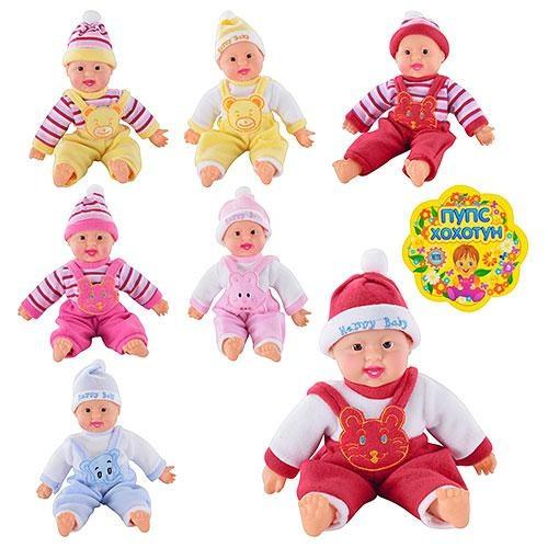 "Кукла X 1008-1008-2 ""Хохотун"", в кульке"