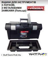 """Ящик для инструментов HAISSER  16"""" Staff Semi Profi Alu 415*226*200"""