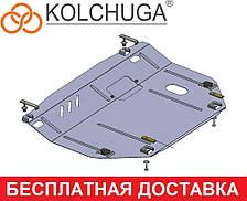 Защита двигателя Nissan Micra (с 2013 --) объем-1,2; 1,4