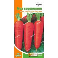 "Семена моркови ""Без серцевины"", 3 г"