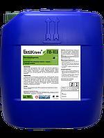 Пятновыводитель для ковров и мягкой мебели (концентрат) Биоклин ПВ-103