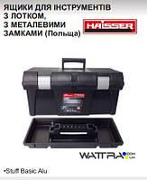 """Ящик для инструментов HAISSER  16"""" Staff Basic Alu 415*226*200"""