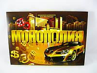 """Игра настольная 0242dm (20шт) """"Монополия"""", """"Данко-тойс"""", мал., в коробке"""