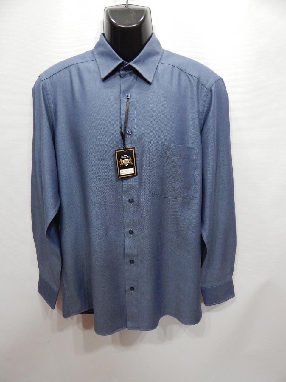 Мужская рубашка с длинным рукавом Royal Class 046ДР р.48