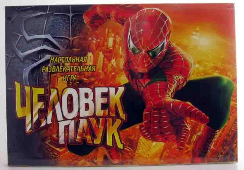 """Игра настольная 9022 (20шт) """"Человек паук"""", """"Данко-тойс"""", в коробке"""