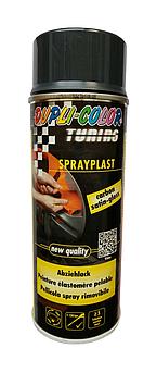 Жидкая резина Dupli Color, 400 мл Аэрозоль Карбон